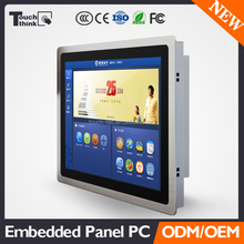 cheap wall mount touch screen pc ip65 industrial panel pc price