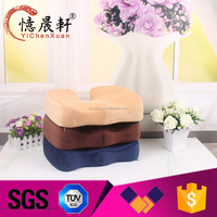 Promotion wholesale custom bench seat cushion,adult car seat booster cushion