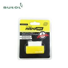 Yellow Color New Nitro OBD2 Chip Tuning Box for cars Plug and Drive nitro OBD2-BENZINE increasing the performance of engine