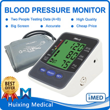 Backlight Big Screen Upper Arm Type Blood Pressure Measuring Device