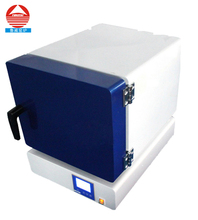 Industrial furnaces & ovens Laboratory Heating Equipments 1200.c portable box furnace