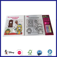 hardcover coloring book with water pen