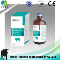 veterinary anthelmintic Albendazole and ivermectin oral suspension 2.5% 3% 5% 10% for horse,sheep,cattle,camel