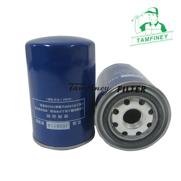 Hot sale auto engine automotive oil filter JX0811A for fork lift parts