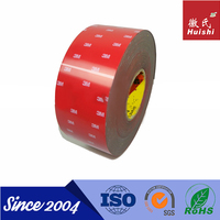 Double coated foam tape used a lot in automobile industry,die cutting