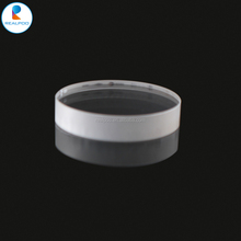 Fused silica laser protective lens