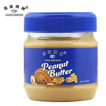 Kosher Peanut butter for wholesale
