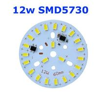 AC220v Aluminum LED SMD led light circuit boards 60mm 12W