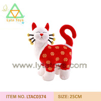 Promotional Stuffed Cat Toys