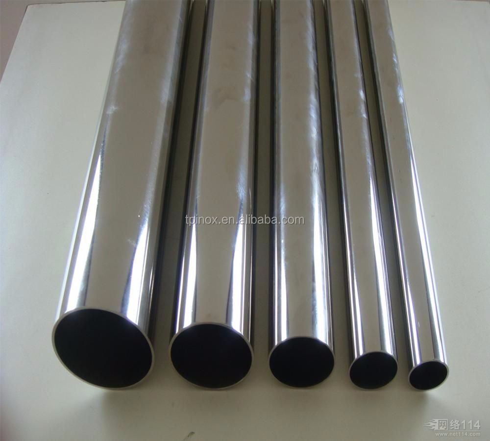 Flexible Stainless Steel 201 Pipe/tube price list reasonable price