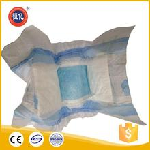 high quality disposable economical ultra-thin baby diapers adult diapers manufacturer