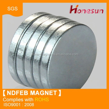 Industrial magnet flat permanent magnet