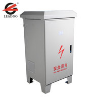 Electrical Power Distribution Box Power Supply