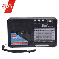 Cheap Winningstar Portable Radio Mini Portable 12V Radio, Portable Cd Radio Cassette Player From China