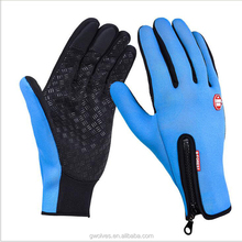 custom full fingers hand protective sports racing bicycle cycling glove