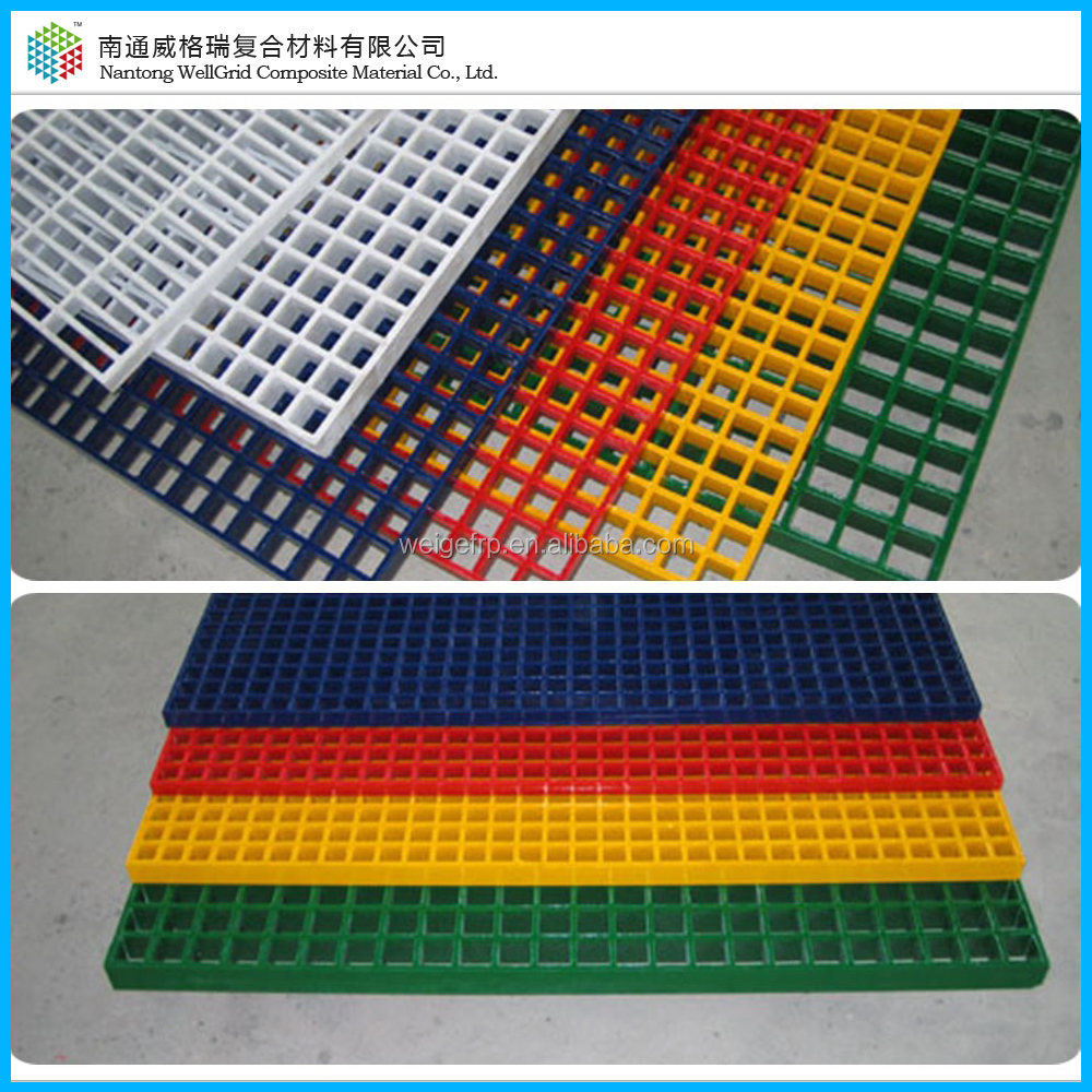 Various size rich coloful FRP Molded Grating