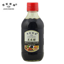 Halal Chinese Black Rice Vinegar