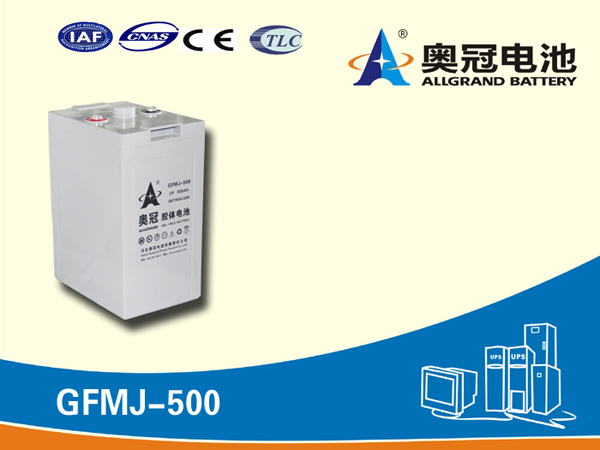 2 Voltage 500AH Maintenance Free Sealed Lead Acid Type Solar Battery Storage Rechargeable Deep Clcye AGMJ Gel Battery
