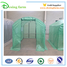 Low cost quality garden green house with PE material