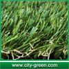 /product-gs/china-manufacturer-dependable-performance-artificial-grass-with-flower-60208660103.html