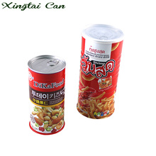 Laser printing decorative snack packaging round empty metal tin cans sale