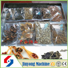larger capacity charcoal/briquette drying machine