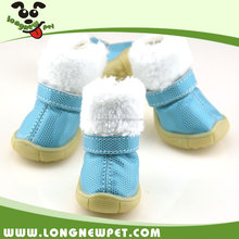 New Design PU Leather Wholesale Dog Shoes Chihuahua Winter Boots