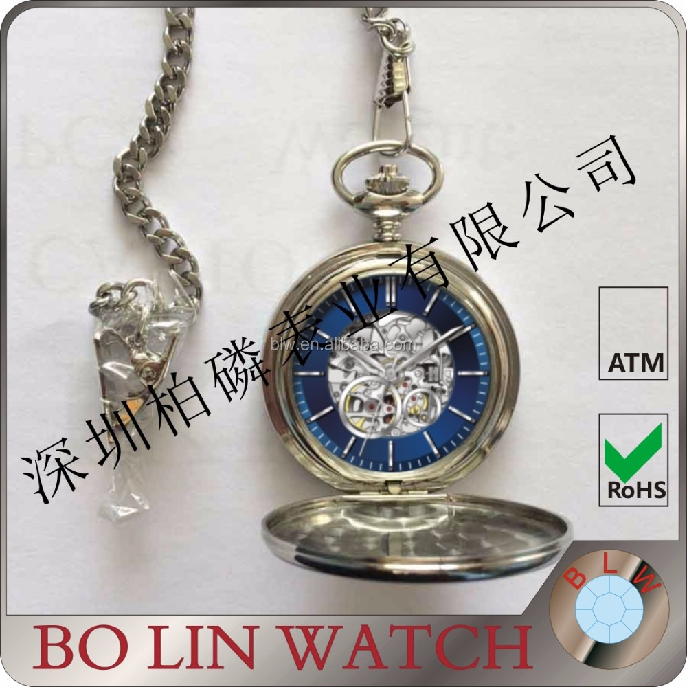 New Mens Stainless Steel Case White Dial Antique Pocket Watch with Chain