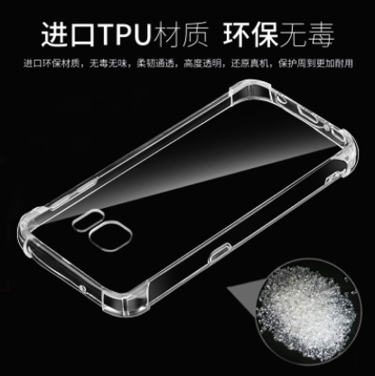 Crystal Transparent TPU Phone case cover for samsung galaxy a7 2016 cellphone cover