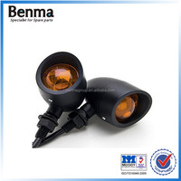 Aluminum alloy hull jet-propelled universal electric bike turn signal light