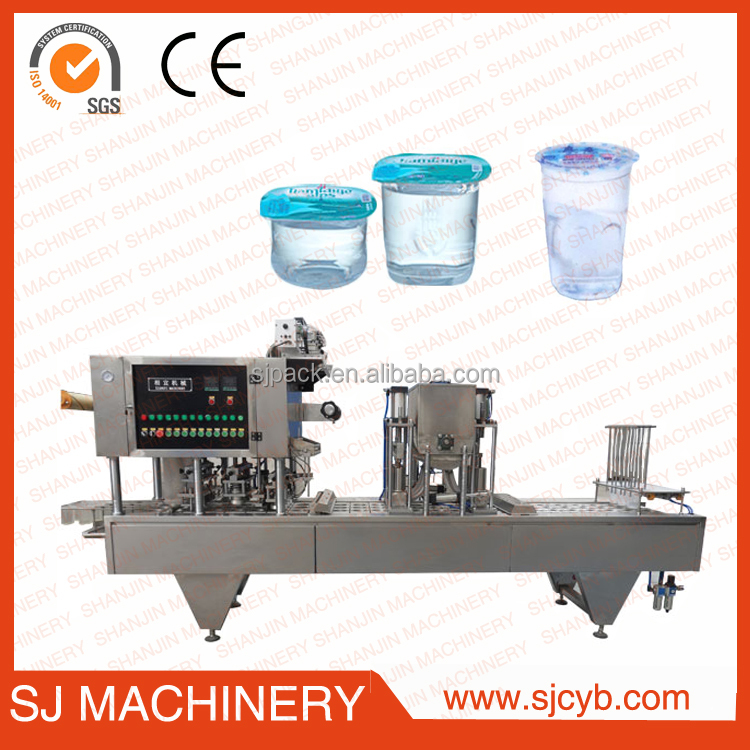 Cup form fill seal packing machine liquid packing machine