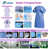 Leboo disposable surgical drapes and gowns