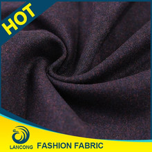 2015 New Design Wholesale merino wool interlock fabric