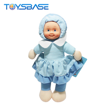 Wholesale Lovely 14 Inch Happy Baby Doll For Girls Wholesale Furry Doll