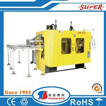 Big blow molding machine for plastic nine-foot pallet
