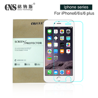 Hot selling cell phone accessory! 9H 2.5D 0.26mm Ultra-thin tempered glass screen protector for iPhone6 plus