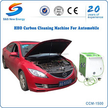 CCM1500-T China car care products hho engine carbon cleanig machine/china car care products