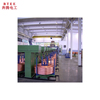 /product-detail/up-continuous-cable-copper-wire-making-caster-equipment-60636635712.html