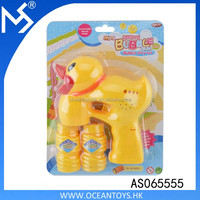 Wholesale wedding party electric yellow duck led bubble gun