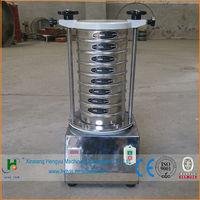 HY- 200 standard lab test sieve equipment