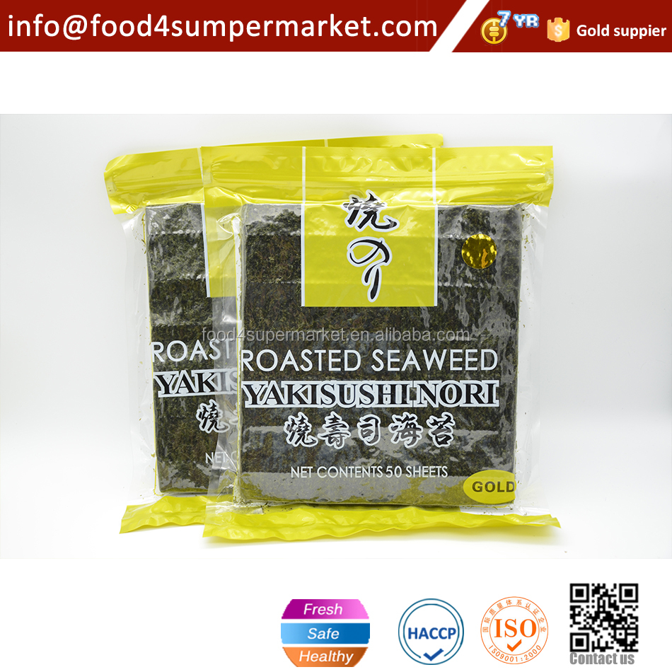 Hot sale golden halal seaweed/sushi nori