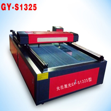 2015 HOT SALE GY 1325 1300x2500mm 100W 130W 150W high power edge knife sharpening machine laser