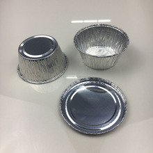 130ml round small size food grade disposable aluminum foil cake cups food containers