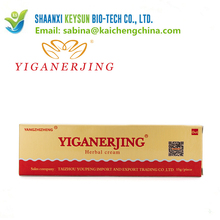 Chinese Skin itching antibacterial ointment