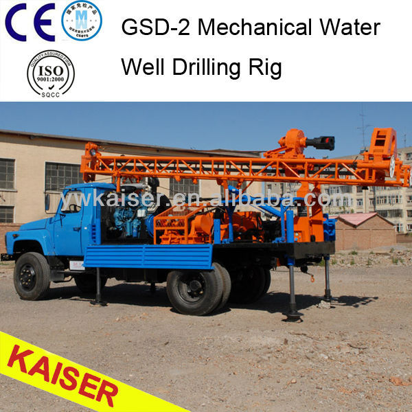 Merchanical 150m depth Truck mounted water well drilling rig for sale
