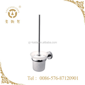 Chrome Effect Brass Toilet Brush