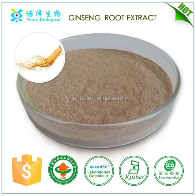 tech nature cosmetics certificate free sales korean red ginseng powder