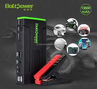 12V Classic Design Multifunctional Portable Jump Start Power Bank