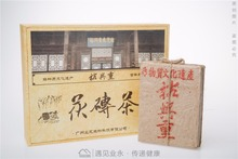 2017 manufacturer supply hot sale health Chinese black <strong>tea</strong>