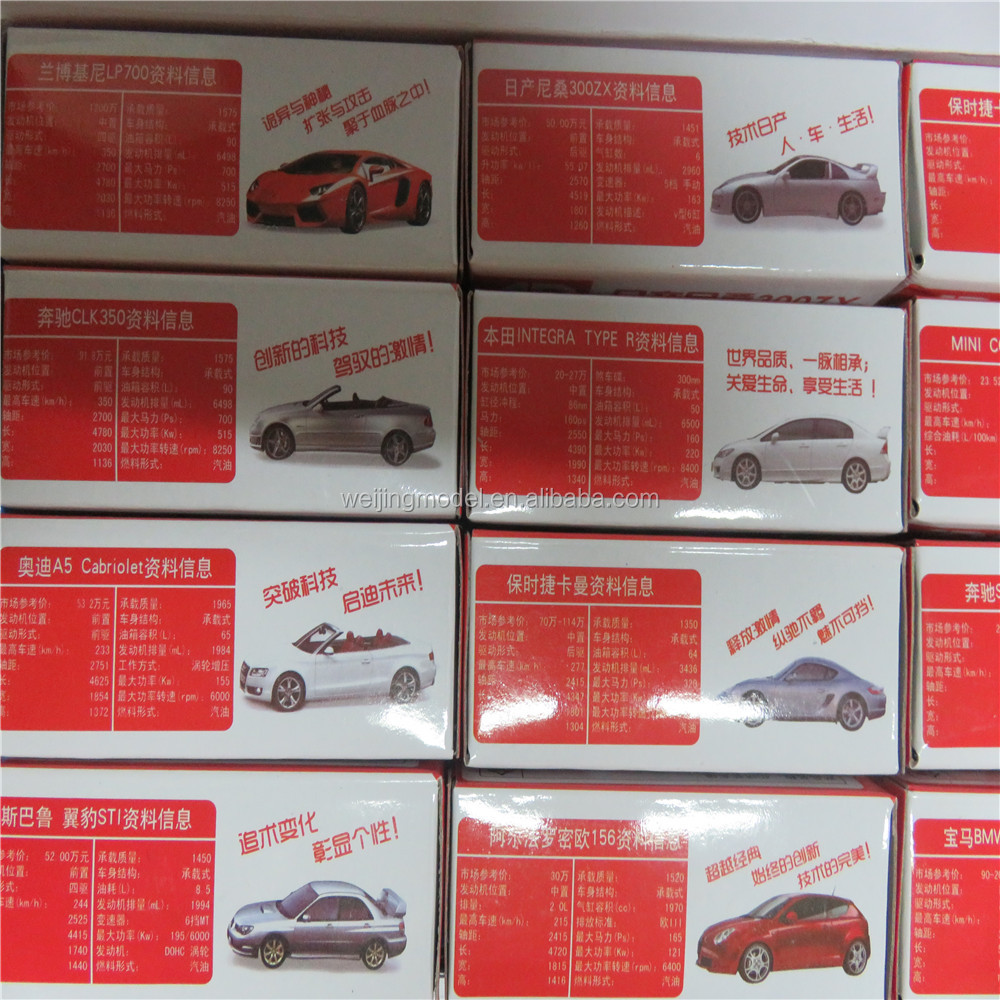 HO scale plastic model cars for kid toy